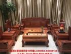 福州原木根雕茶几花梨木沙发客厅组合红木家具办公桌书桌写字台