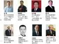 龙门香港亚洲商学院好不好?惠城哪家的商学院最便宜?
