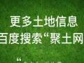 四川省达州市300亩旱地出租