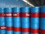 上海市长期供应 二甲醚 甲醇 甲醇燃料