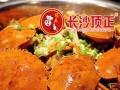 我想学肉蟹煲哪里教蟹肉煲特色炒菜技术正宗肉蟹煲培训