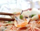 重庆酸辣粉加盟,重庆花甲米线加盟,台湾烤玉米加盟