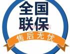 武汉空调维修-加氟-移机-安装-武昌汉口汉阳统一报修