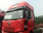 公司急售各品牌大货车,工程车,首付五万,欢迎来电J6