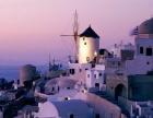 希腊技术投资移民+境外安排年薪很客观