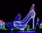 南昌年底门票合作梦幻灯光节展览 地产大型灯光节活动