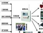 万江安防监控公司