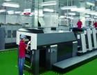 广西高端印刷企业画册彩色单页高档PVC会员卡