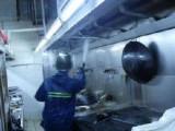 佛山高压车疏通下水道 清理化粪池 清洗油烟机 开荒保洁