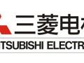 江城三菱空调维修安装移机售后客服服务电话现场维修