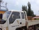 出售福田小货车