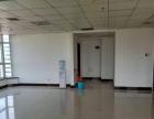 水悦城 国际商务港写字楼120平免中介费免中介费