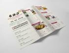 南京江浦雅威广告平面设计画册设计写真加工