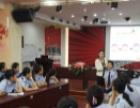 柳州企业内训课程