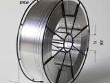 鋁合金焊絲盤裝鎂鋁RE4043二保實心氬弧氣保焊條