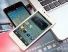 金华0首付分期付款买苹果7Splus手机