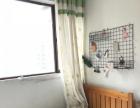 地铁口附近向日葵经典小三房出租可短租