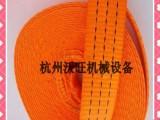 宽度35mm    捆绑带/拉紧带/捆绑器专业/高强涤纶丝织带/