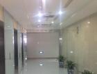 雄安新区 津海大厦2600平米精装可整租可分租