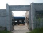 陕西泾阳县 厂房 700平米