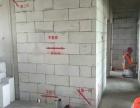 加气混凝土砌块