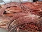 杭州电缆回收 萧山废铜回收 金家桥物资回收 金属回收 收废铁