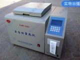 全自动库伦定硫仪煤炭硫含量测定仪快速智能测硫仪化验含硫量检测