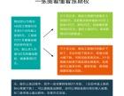 杭州场外期权软件总部招