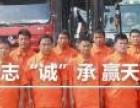 长沙设备搬运 湖南众嘉诚吊装服务有限公司