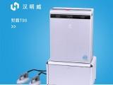 制衣厂节能蒸汽锅炉认准汉明威熨霸T99智能熨烫一体机