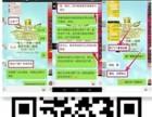 微商怎么弄客源微商加盟项目日用品潮牌微信引流