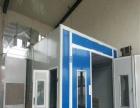蓝海漆房技术先进(图)、优质汽车烤漆房环保家具喷漆房定制