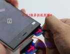 郑州新郑龙湖厂家直销手机屏换屏维修碎屏小米华为魅族