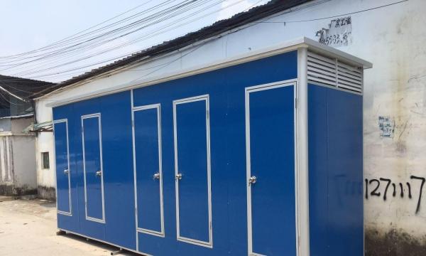 清诚移动厕所1300元/个全新优质移动公厕厕所