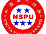 中国著名品牌企业荣誉证书在那认证办理中心颁发机构-认证.检测