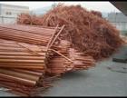 厂家大量回收废铜铝电线电缆变压器等有色金属废料
