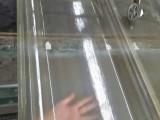 泰兴市艾珀耐特专业定制生产角驰frp820采光板