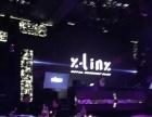 Linx酒吧(谢霆锋打造**夜店)