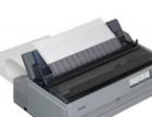 HP激光打印机针式打印机