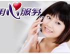 欢迎访问~福州银佳燃气灶售后服务维修专线网站欢迎光临