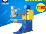 TMF中频逆变直流点焊机厂家 铝板中频直流点焊机价格