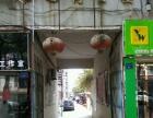 蔡甸广场附近雄达商住楼105平米750元