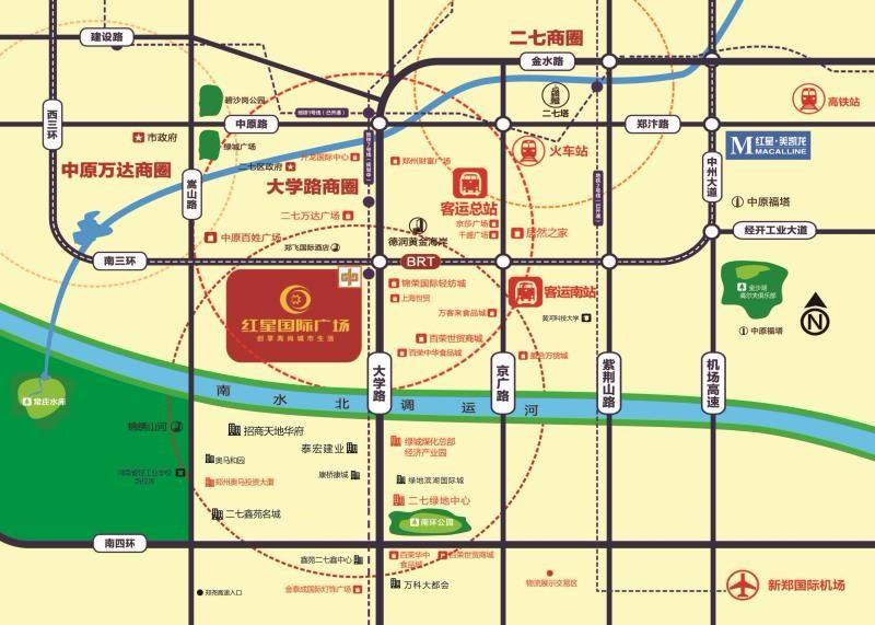 二七区大学路红星国际广场红星美凯龙又一力作