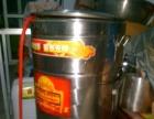 不锈钢煮面桶(高汤锅)