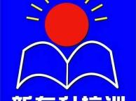 新东升暑期英语韩语日语兴趣班 即将开班