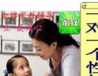 徐州***家教辅导中心,优秀大学生家教免费介绍家长进