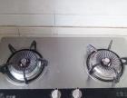 兰山油烟机清洗维修,煤气灶,维修燃气灶。