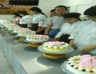 河北蛋糕烘焙培训学校学做西点蛋糕要多少学费