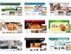 网站建设 网络推广 微信app营销开发