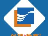 邯郸零基础淘宝美工 广告设计 室内装潢设计培训学校